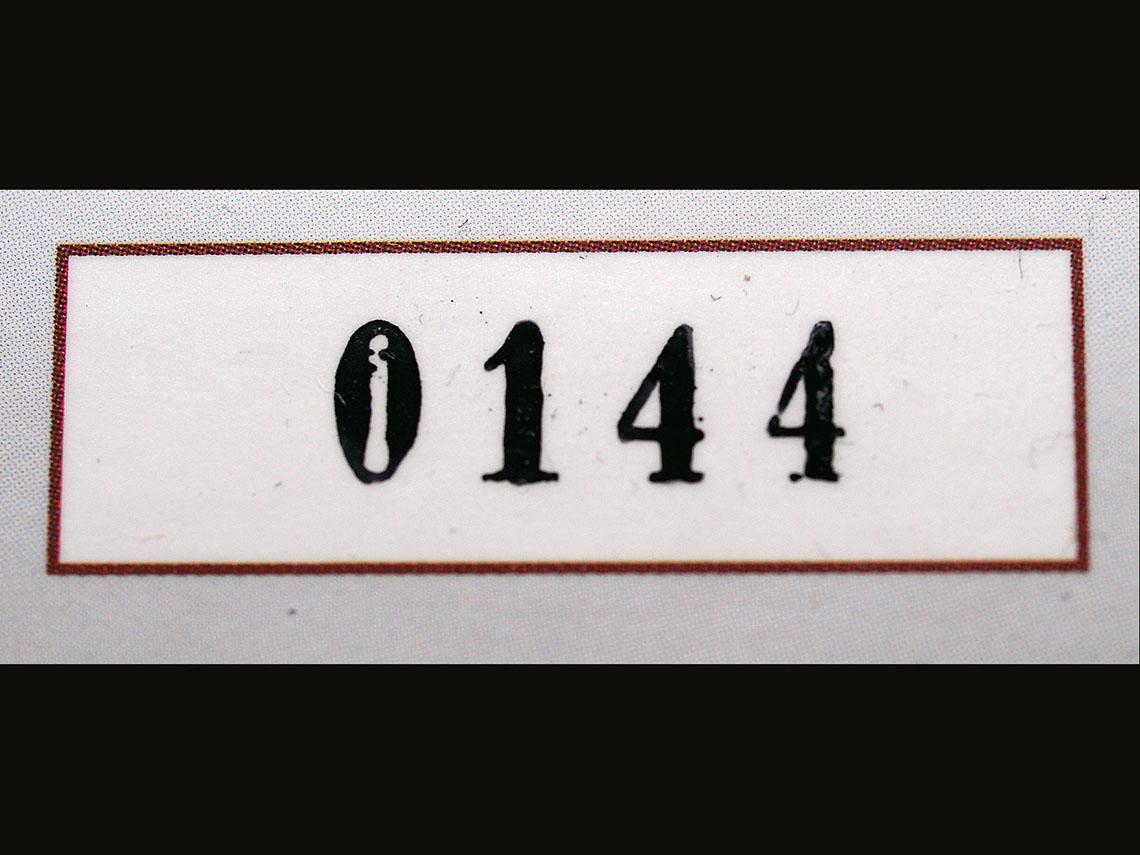 Seriennummer